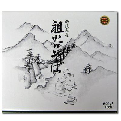岡本製麺 祖谷そば 800g