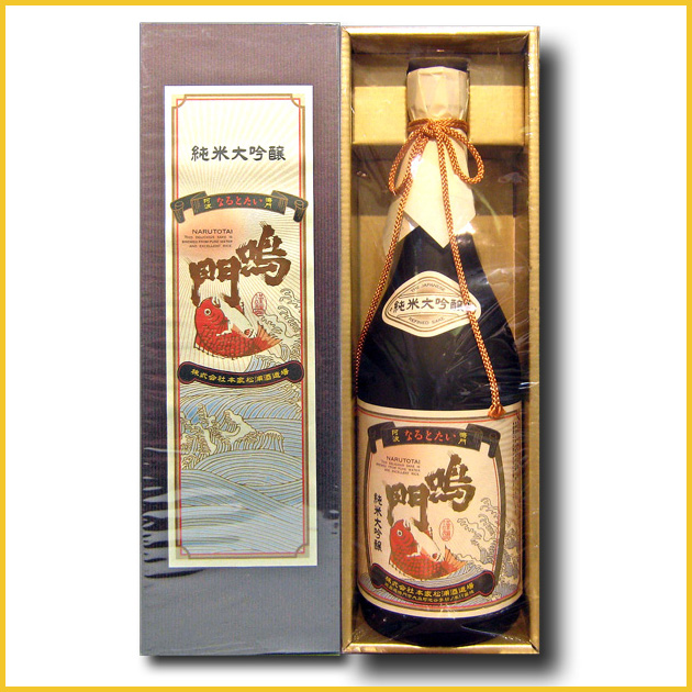 鳴門鯛 純米大吟醸 720ml【本家松浦酒造場 】【鳴門鯛】【徳島の地酒】