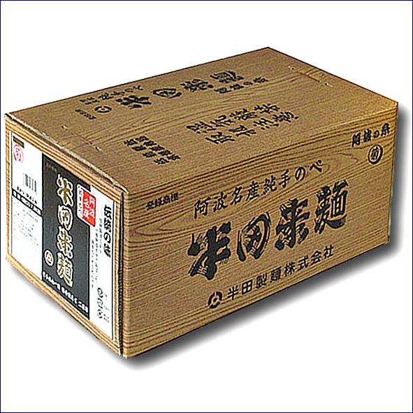 半田製麺 手延べそうめん 菊印(細口) 7.2Kg【阿波の味 半田そうめん】