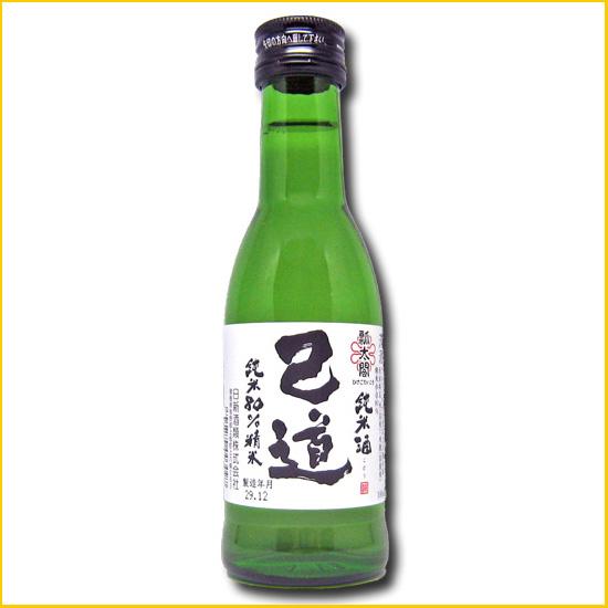 瓢太閤 純米酒 己道 180ml