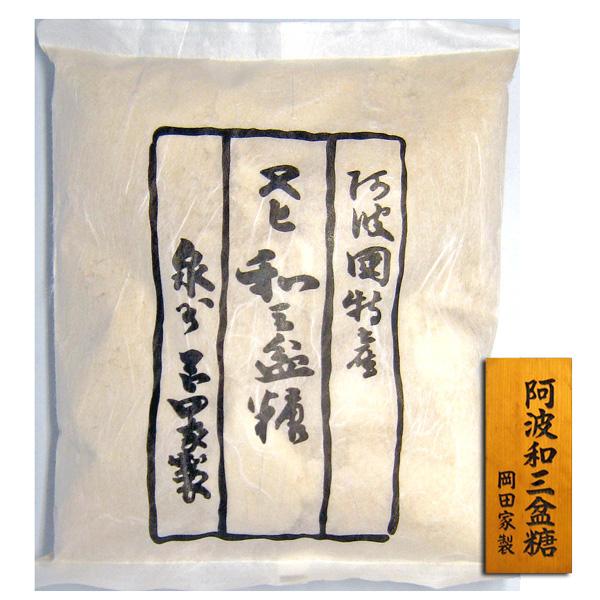 【岡田糖源郷】和三盆粉 500g