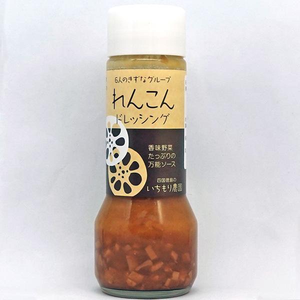 れんこんドレッシング200ml