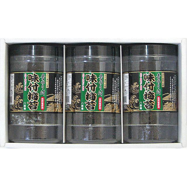 八百秀 青のり付味付海苔丸卓上8切56枚(全形7枚) 3本箱