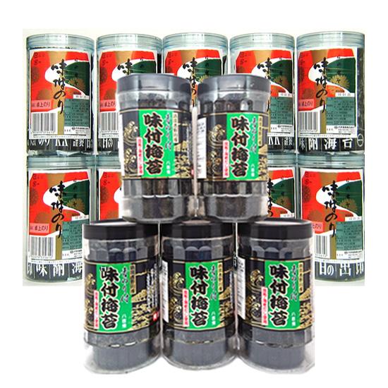 味付け海苔15本箱【大野海苔10本+八百秀丸角青のり付5本】【送料無料】※北海道、沖縄及び離島は別途発送料金が発生します