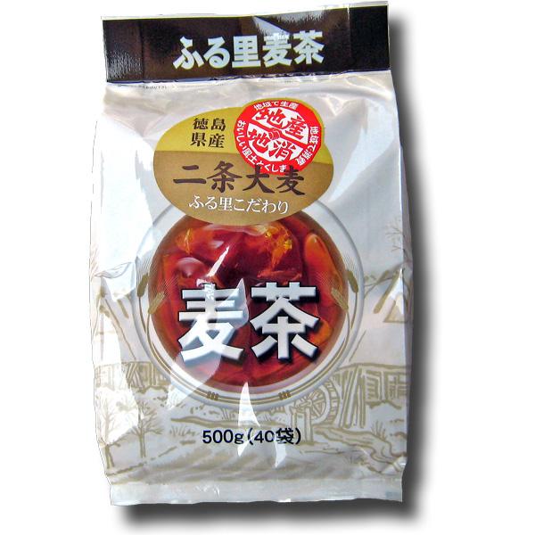 【徳島産二条大麦】立石園 麦茶ティーバッグ 500g(40袋)【安心・安全 徳島のお茶】