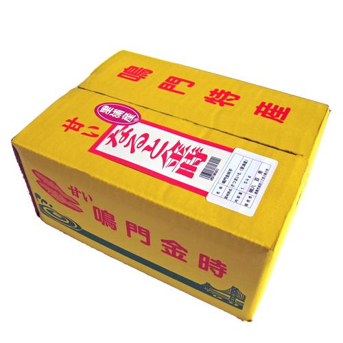 【送料無料!!】鳴門金時芋 1.5Kg(里浦産)※沖縄及び離島は別途発送料金が発生します
