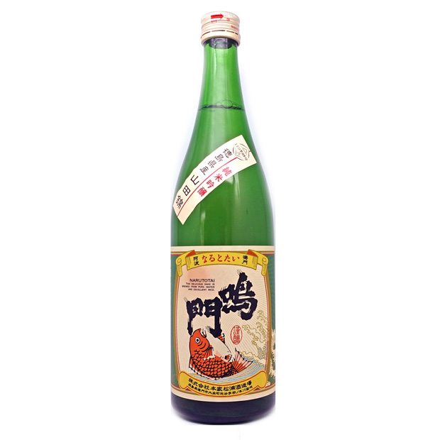 【本家松浦酒造】鳴門鯛 純米吟醸( 720ml ) 【阿波十割】