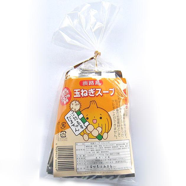 【淡路島産】玉ねぎスープ 10袋