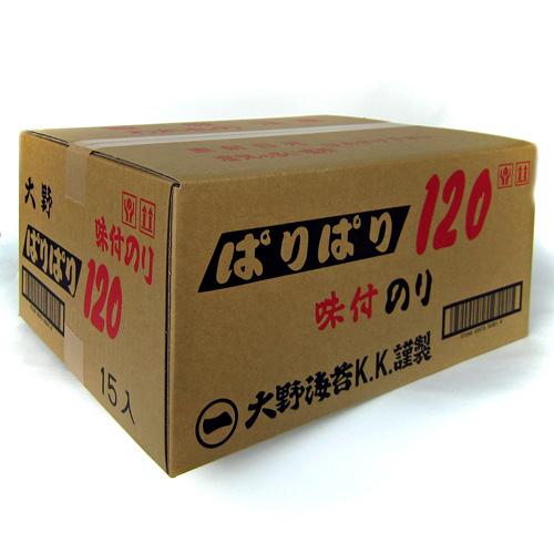 【インターネット限定販売】大野海苔 ぱりぱり 120 ケース(15入)