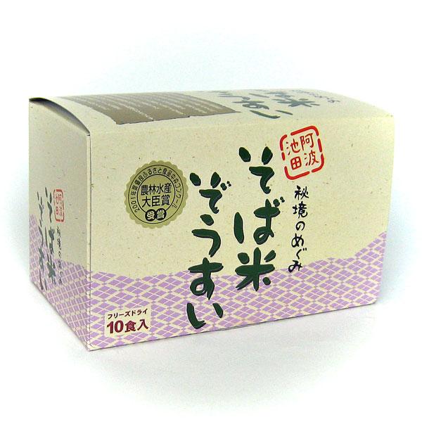 【阿波名産】そば米ぞうすい 10食箱