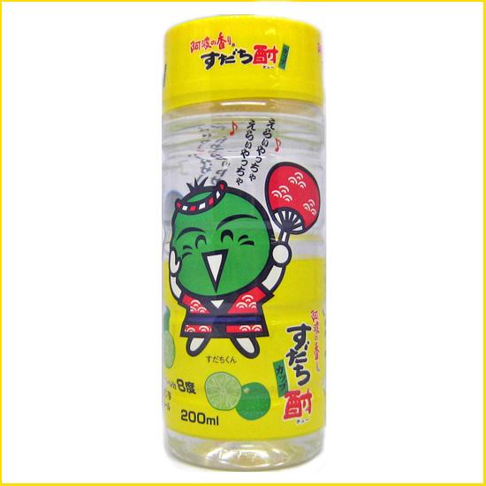 すだち酎カップ200ml