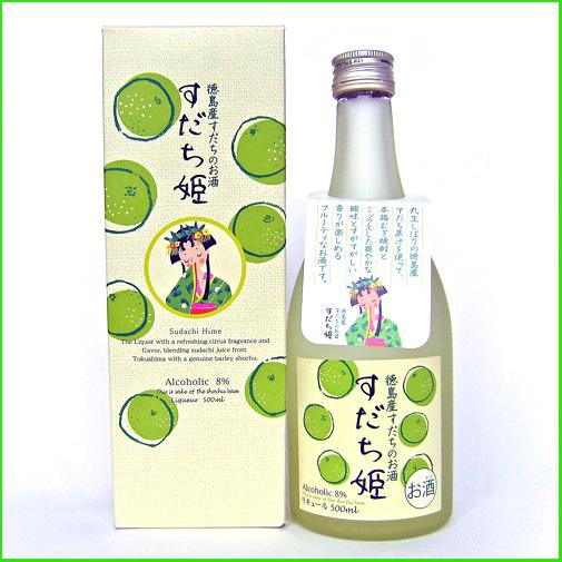 徳島産すだちのお酒 すだち姫 500ml【日新酒類 】