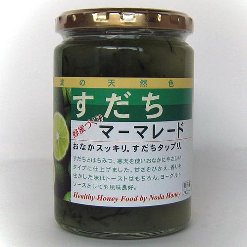 【野田ハニー】すだちマーマレード 400g