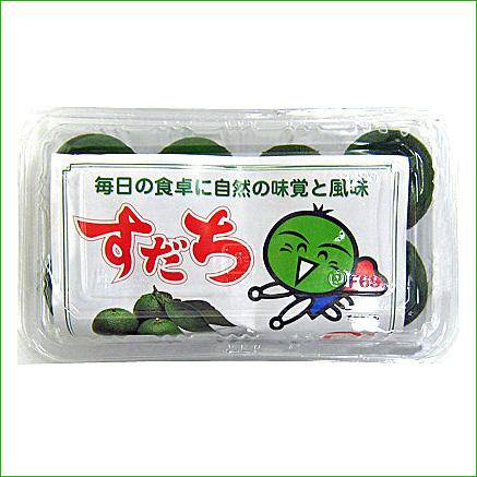すだちパック入り 8玉入【徳島県産】