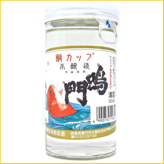 鯛カップ180mlg