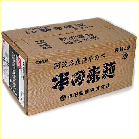 半田製麺 手延べそうめん 月印(太口) 7.2Kg【阿波名産 半田そうめん】