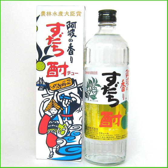 阿波の香り すだち酎720ml【日新酒類 】