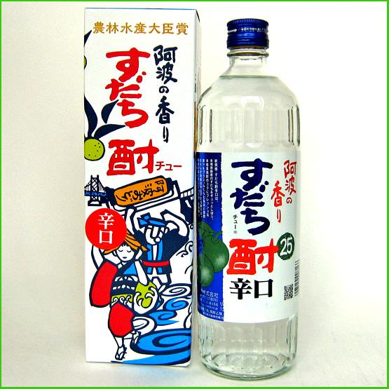 阿波の香り すだち酎辛口720ml【日新酒類 】