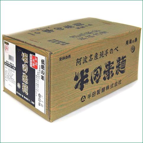 半田製麺 手延べそうめん 梅印(中太) 7.2Kg