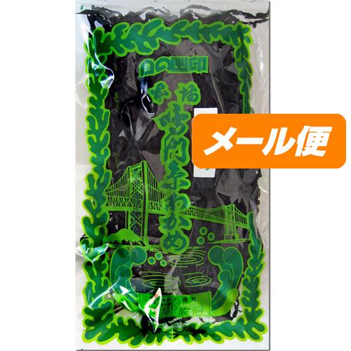 【八百秀】本場鳴門糸わかめ 42g袋(湯通し)【定形外50】