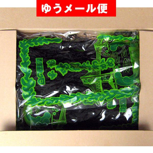 【八百秀】本場鳴門糸わかめ 37g×2袋(湯通し)【定形外100】