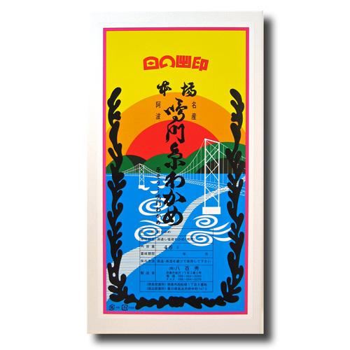 【八百秀】本場鳴門糸わかめ 40g化粧箱入 No8