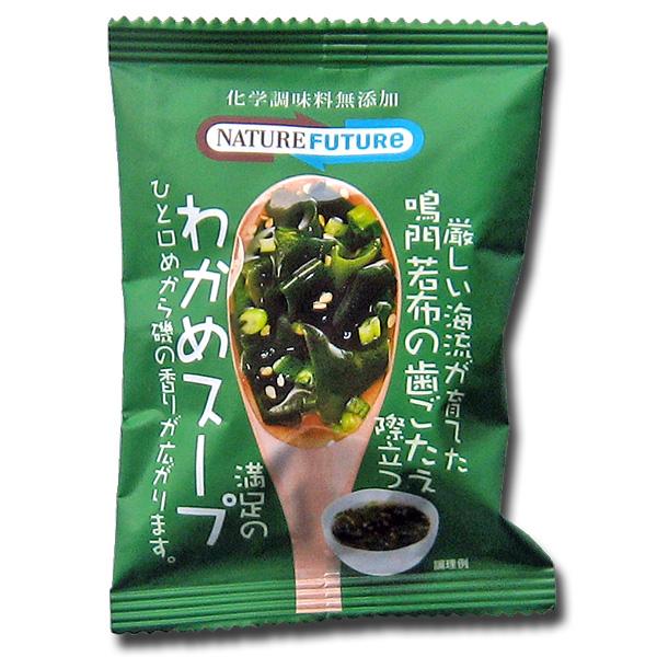 鳴門産わかめスープ6.8g【フリーズドライ】