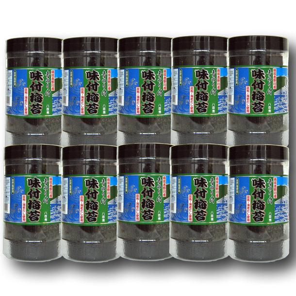八百秀 青のり付味付海苔丸卓上8切56枚(全形7枚) バラ10 本