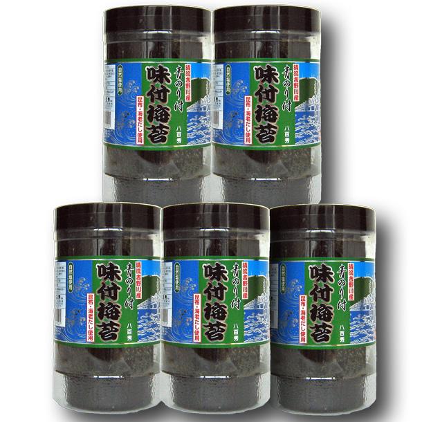 八百秀 青のり付味付海苔丸卓上8切56枚(全形7枚) バラ5本