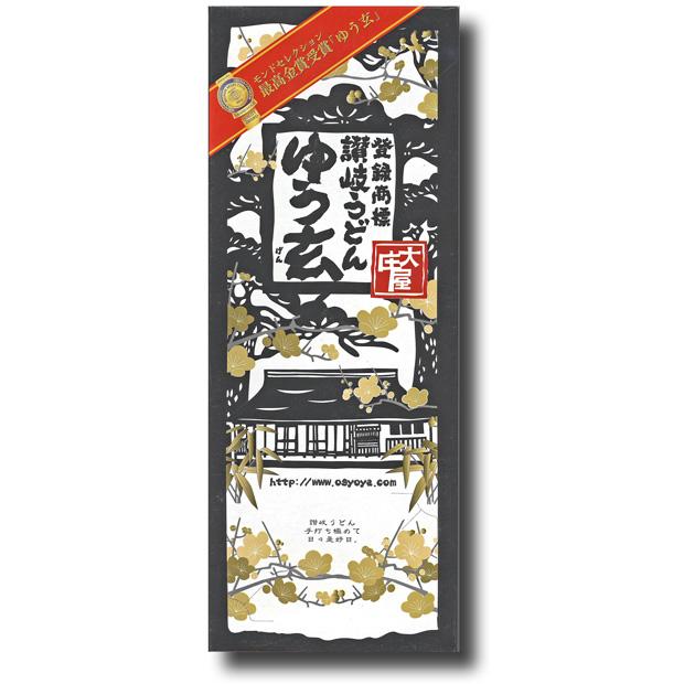 大庄屋 讃岐うどん【ゆう玄】 200g袋(2人前)めんつゆ付