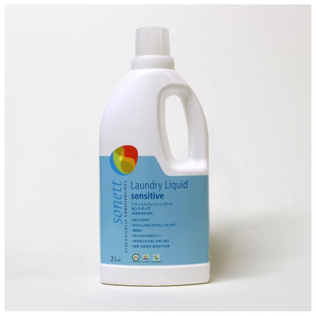 ナチュラルウォッシュリキッド センシティブ 2L (洗濯用液体洗剤)のイメージ1