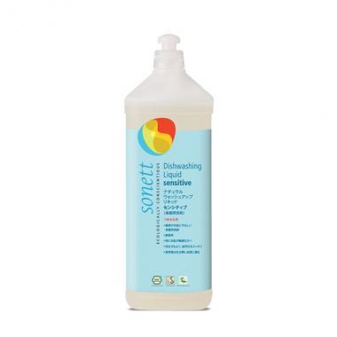 ナチュラルウォッシュアップリキッド センシティブ(食器用洗剤) 1L(詰替用)のイメージ1