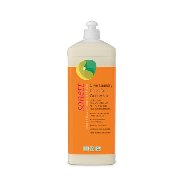 ナチュラルウォッシュリキッド ウール・シルク用(おしゃれ着用液体洗剤) 1L |SNN3650