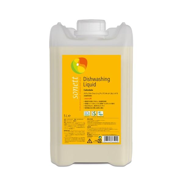 ナチュラルウォッシュアップリキッド カレンドラ(食器用洗剤) 5L(詰替用) |SNN3659