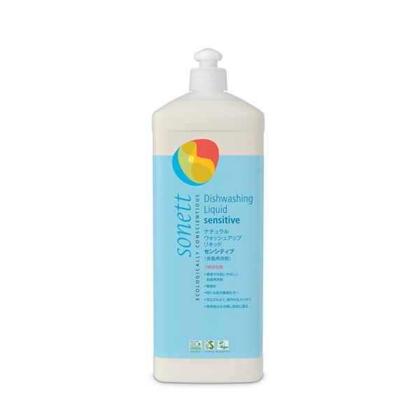 ナチュラルウォッシュアップリキッド センシティブ(食器用洗剤) 1L(詰替用) |SNN3668