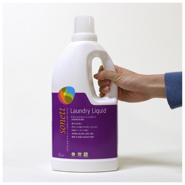 ナチュラルウォッシュリキッド 2L (洗濯用液体洗剤)のイメージ3