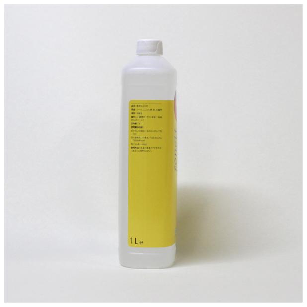 ナチュラルランドリーリンス(柔軟仕上げ剤) 1Lのイメージ2