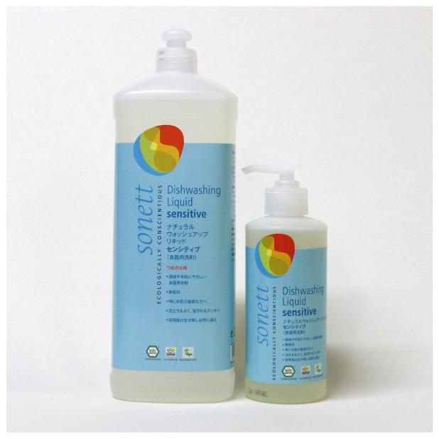 ナチュラルウォッシュアップリキッド センシティブ(食器用洗剤) 1L(詰替用)のイメージ3