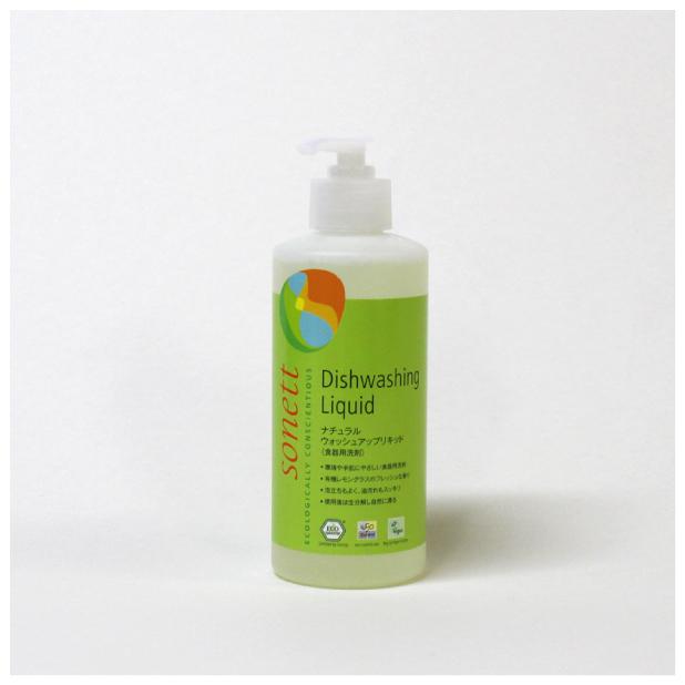 ナチュラルウォッシュアップリキッド(食器用洗剤) 300mlのイメージ1