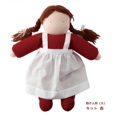 抱き人形キット (大)のイメージ1