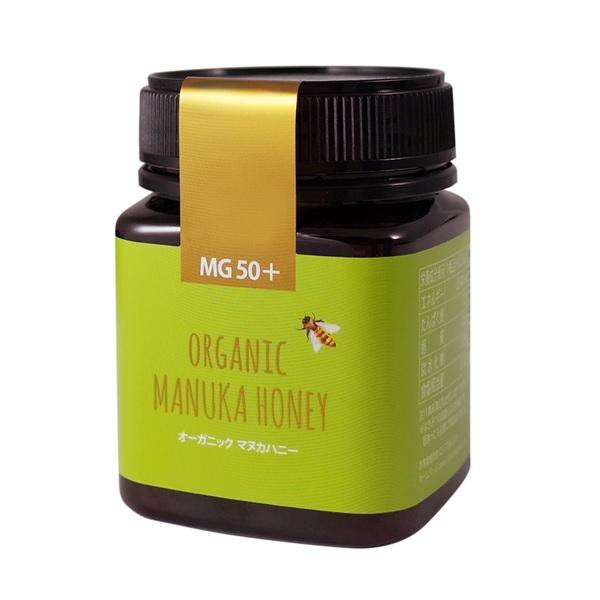 オーガニック マヌカハニー MG50+のイメージ2