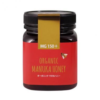 オーガニック マヌカハニー MG150+のイメージ1
