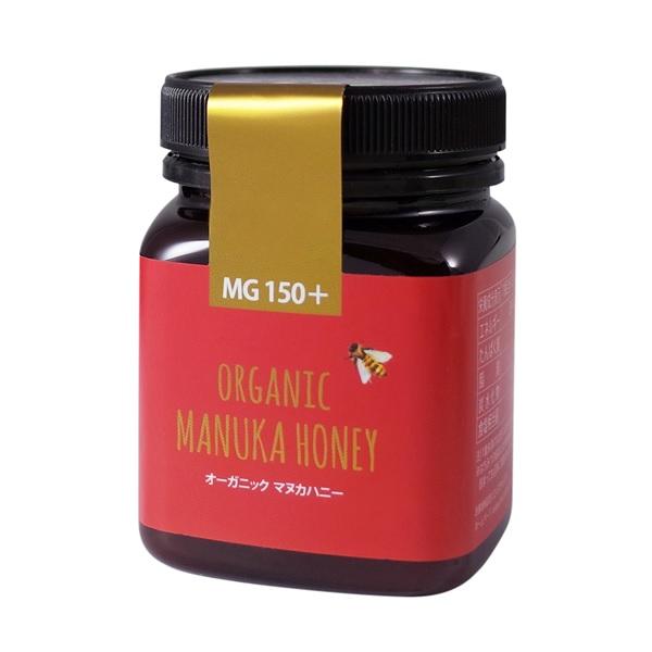 オーガニック マヌカハニー MG150+のイメージ2