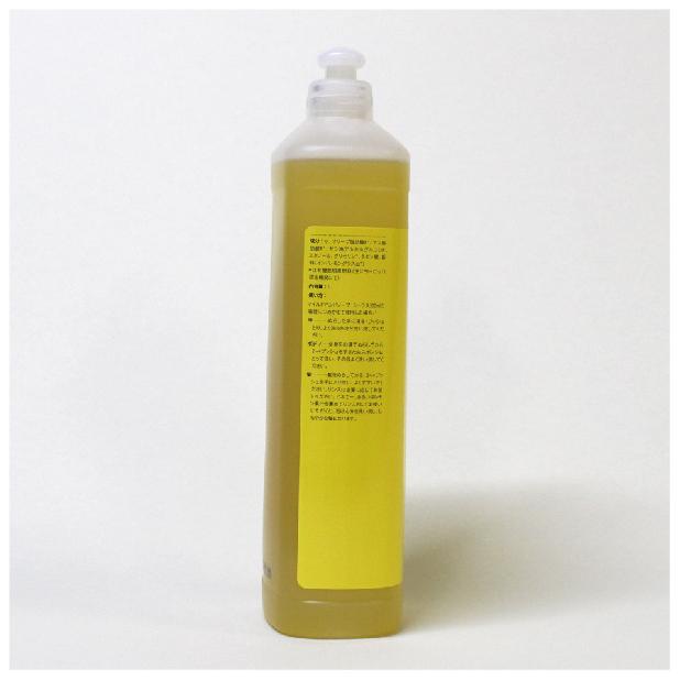マイルドハンドソープシトラス 1L (全身用洗浄料)のイメージ2