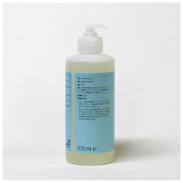 ナチュラルウォッシュアップリキッド センシティブ(食器用洗剤) 300mlのイメージ2