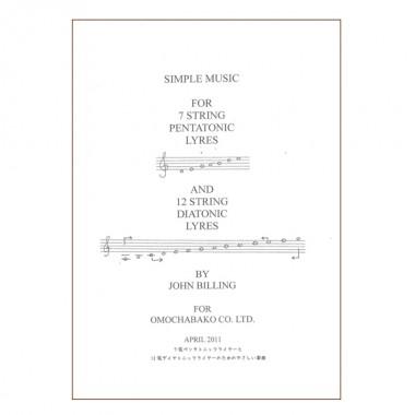 7弦、12弦で弾けるシンプルな曲集のイメージ1
