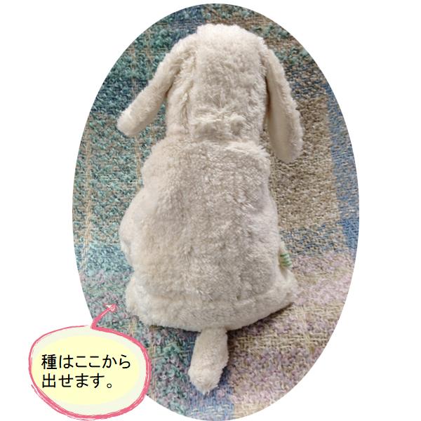 ぬいぐるみスリーピー ひつじのイメージ5