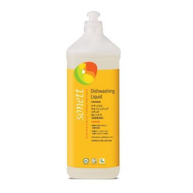 ナチュラルウォッシュアップリキッド カレンドラ(食器用洗剤) 1L(詰替用)のイメージ1