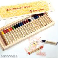 みつろうスティッククレヨン 24色木箱のイメージ3