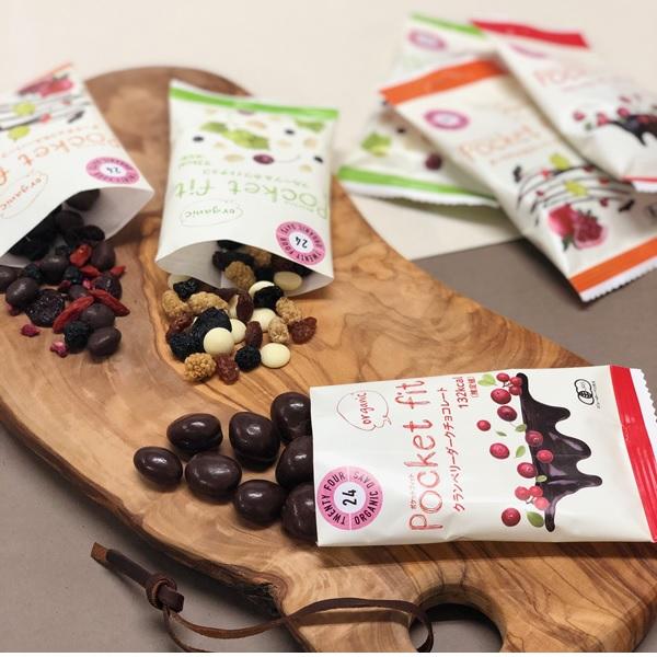 オーガニック ポケットフィット クランベリーダークチョコレートのイメージ5